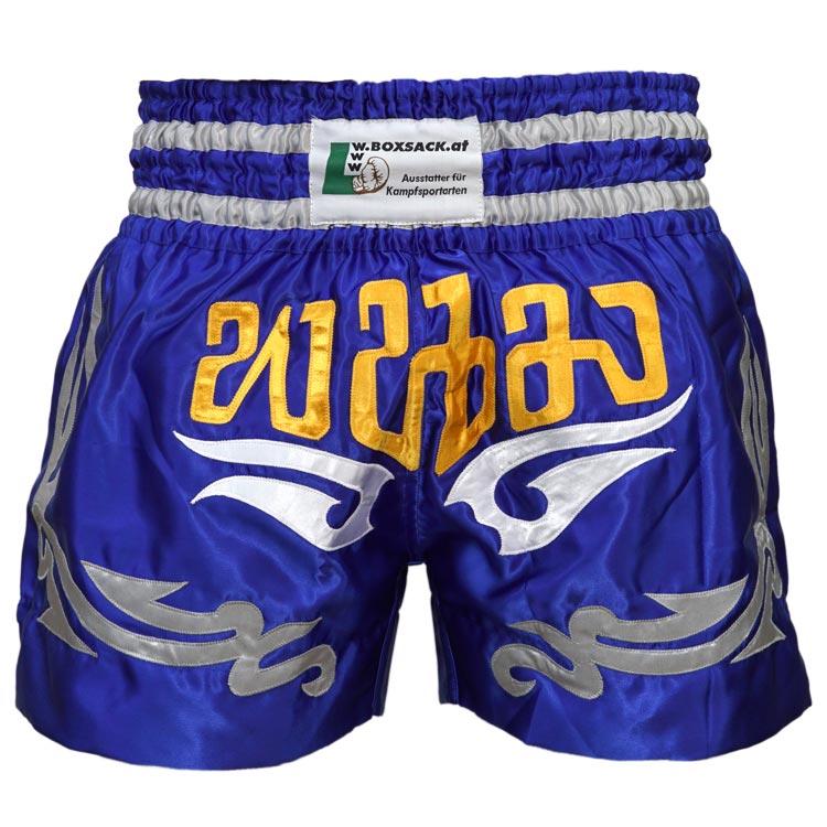 Muay Thai Short Warrior Farbe Blau Grau Gelb Typ A