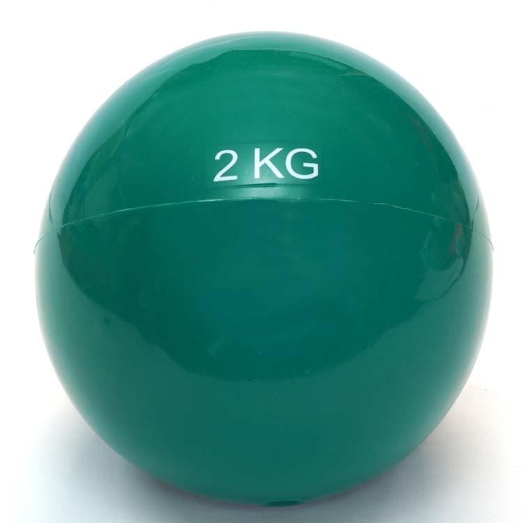 Gewichtsball Gymnastikball in verschiedenen Ausführungen und Farben erhältlich 2 Kg