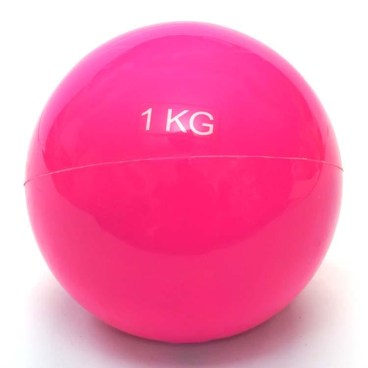 Gewichtsball Gymnastikball in verschiedenen Ausführungen und Farben erhältlich 1 Kg